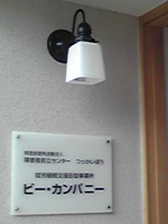 120414_1319~01.JPG