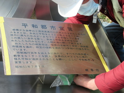 4,宣言.JPG