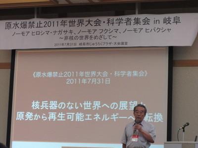 7-41-松井英介実行委員長=岐阜市じゅうろくプラザ.JPG