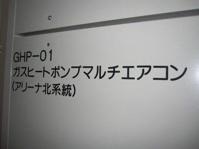 �Dもえぎ.JPG