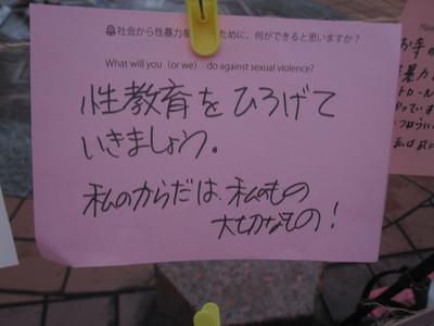 はがき�B.JPG