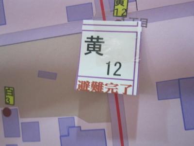 1830地図上に避難完了のシール貼り6.JPG