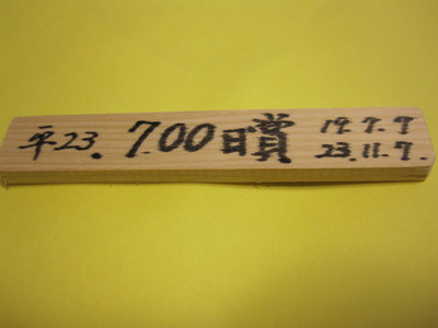 IMG_1922.JPG